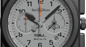 Una imagen del BR 03-94 Rafale.