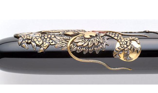 pluma nagaya
