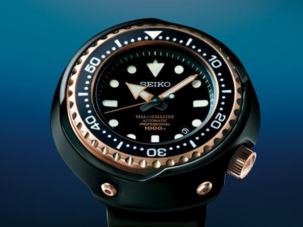 Seiko Marinemaster SBDX014G: un lujo bajo el agua.