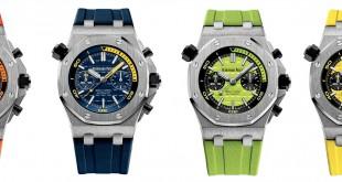 Los cuatro relojes, en cuatro colores muy veraniegos.