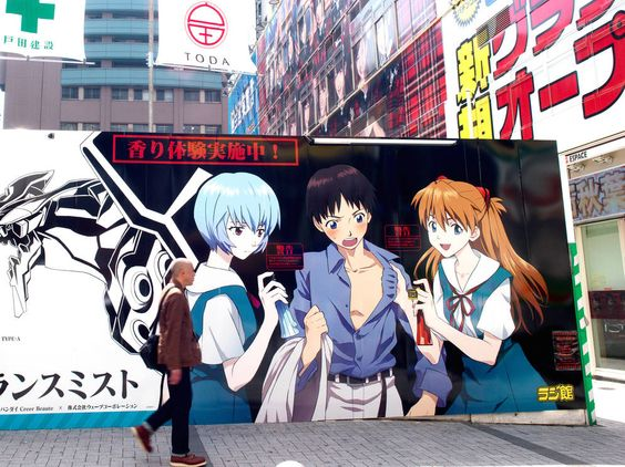 Akihabara pared manga