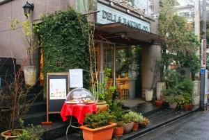 cafeteria-en-shimokitazawa