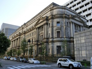 Nihombashi edificio Banco de Japón