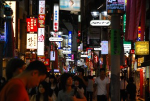 Calle Center Gai de Shibuya. Muy japo.