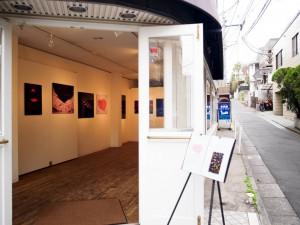 galerías de arte shimokitazawa