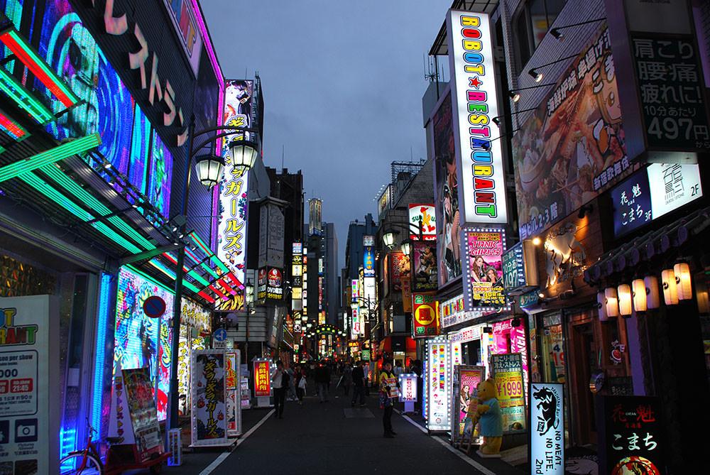 barrio rojo de Shinjuku