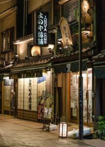 Tienda de ilustraciones en Asakusa