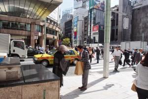 Ginza Taxi