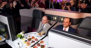 QSuite presentación Qatar Airways