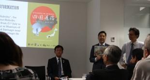 Personalidades del Turismo de Shikoku presentaron el camino en Madrid antes de la apertura de la exposición en Santiago de Compostela