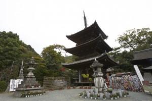 Templo de Ishite del Camino de Shikoku