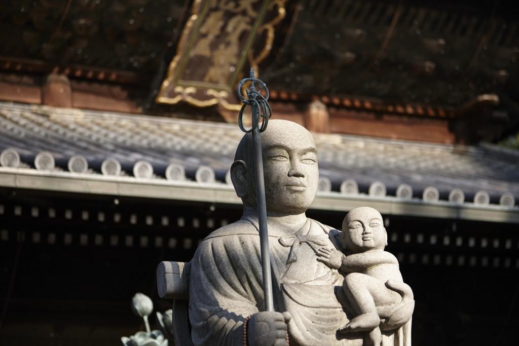 Escultura de Budha del Camino de Shikoku