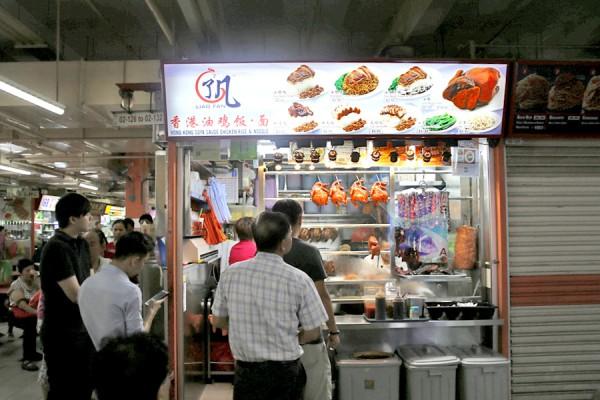 Hong Kong Soya Sauce