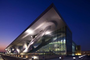 Qatar National Convention Centre, uno de los edificios más increíbles donde asistir además a espectáculos internacionales cuando visite Doha. Foto: Qatar National Convention Centre
