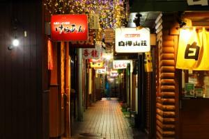 Bares de ramen en Sapporo, prefectura de Hokkaido Foto: ©JNTO