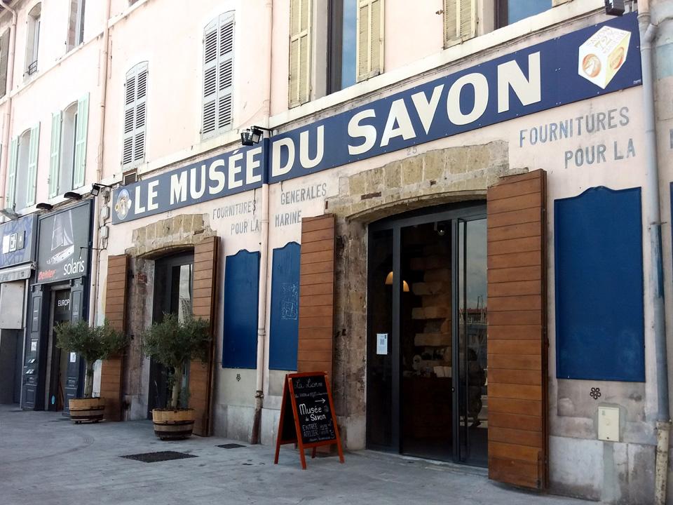 El museo de Savonnerie de la Licorne en pleno Puerto Viejo.