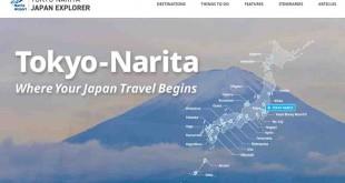 Aeropuerto de Narita app