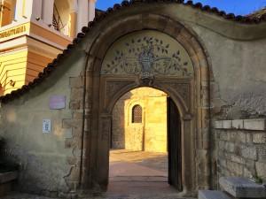 Iglesia Sveta Bogoroditsa.
