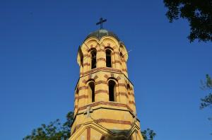 Iglesia Sveta Nedelya.