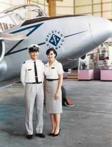 Uniformes 1957-62