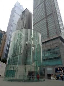 En CDB están instaladas 47 de las compañías de Fortune 500.