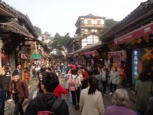 La calle Ciqikou.