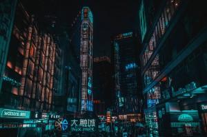 El imprescindible paisaje urbano asiático de luces no falla en Chongqing.