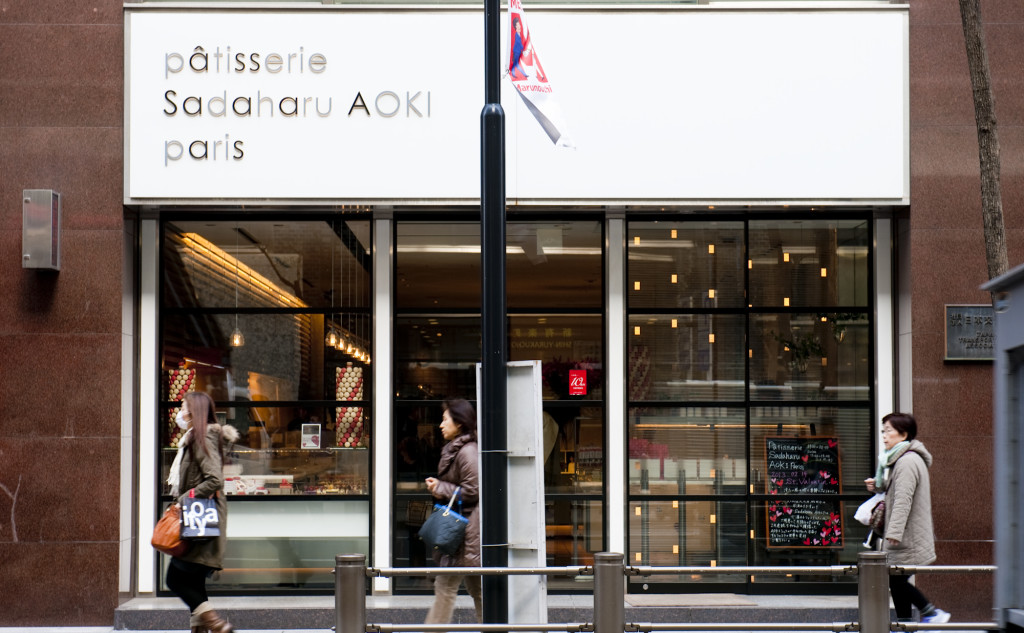 Sadaharu Aoki 1